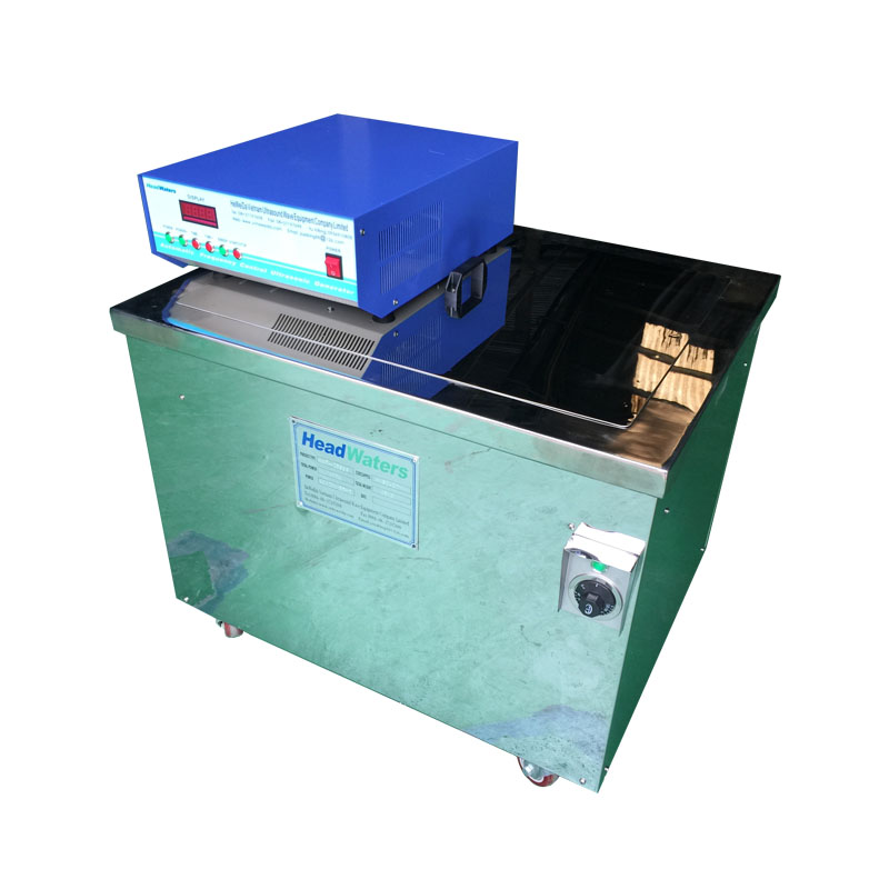 Ultrasonic cleaning tank 2812S