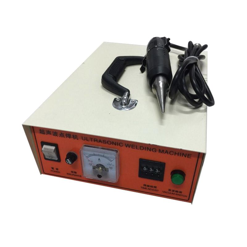 塑料焊接機