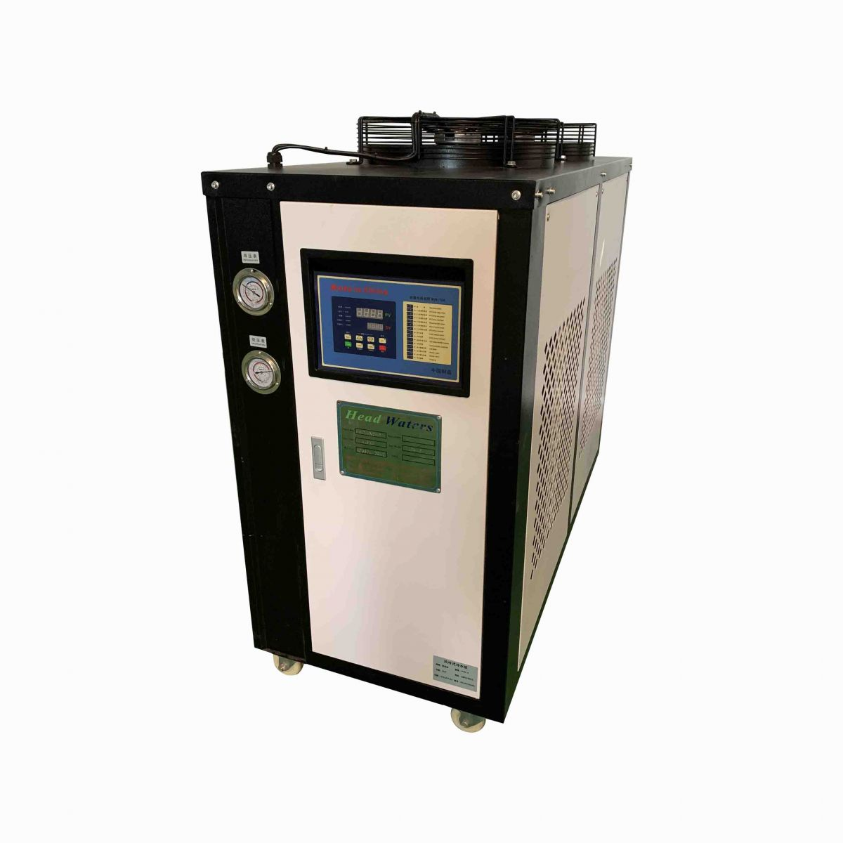 Máy làm lạnh nước công nghiệp tiêu chuẩn