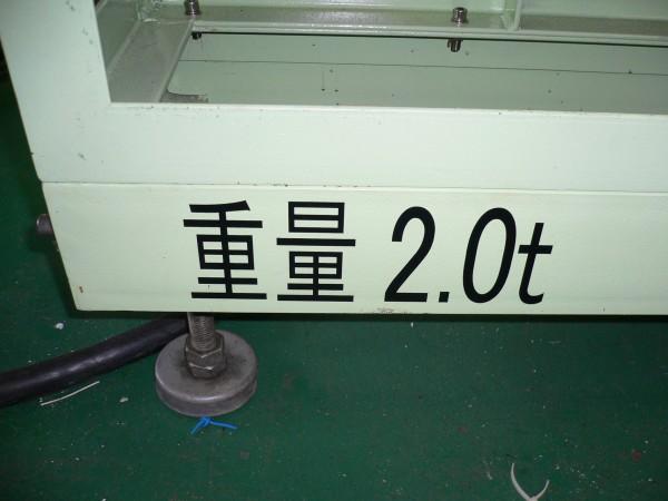Trọng lượng tiêu chuẩn thiết bị